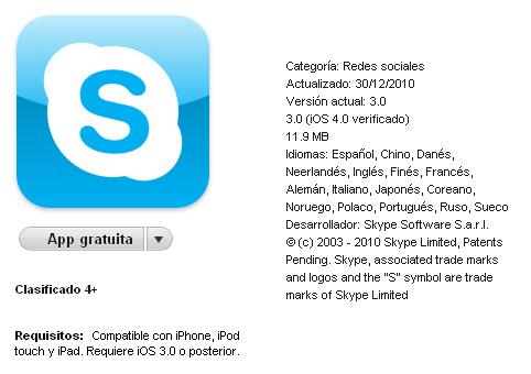 Skype_COMPRAR