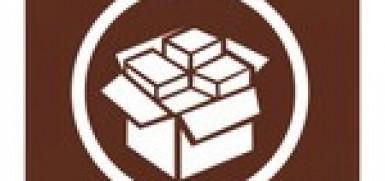 cidya logo