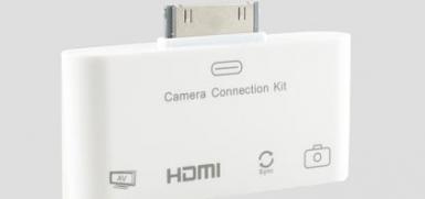ConectorHDMI_00
