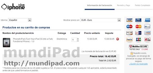 IPhoneIslam_PAGAR