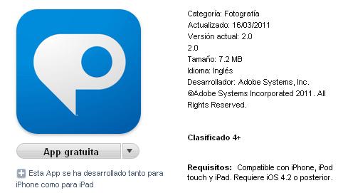 PhotoShop_COMPRAR
