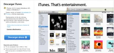 iTunes1031_00