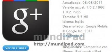 Google + iTunes