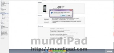 iOS 5 iTunez
