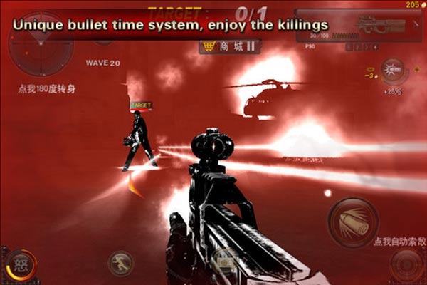 Dead Rage: Revenge Soul HD para iPad
