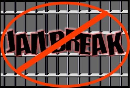 ¿Es necesario hacer el Jailbreak en el iPad?