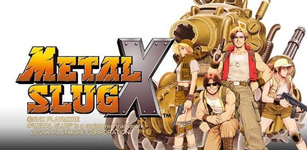 Revive lo retro con Metal Slug X