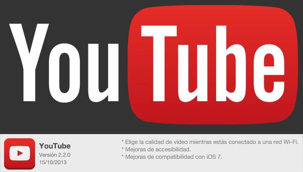 Youtube se actualiza permitiendo elegir la calidad del video en Wifi